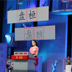 How to Learn Chinese by Watching TV - Pimsleur