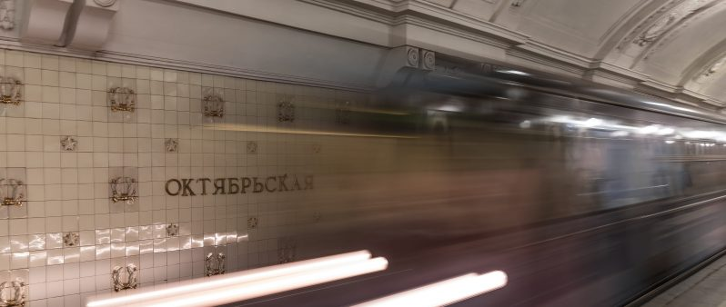 learn russian in moscow