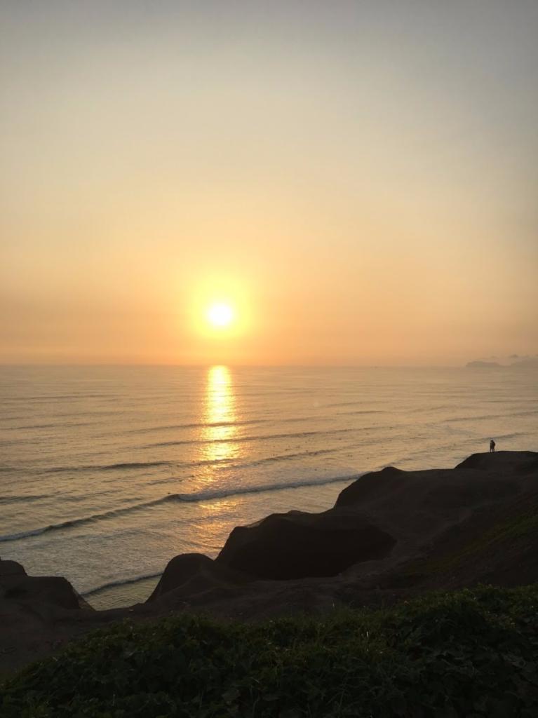Sunset Miraflores Lima Peru