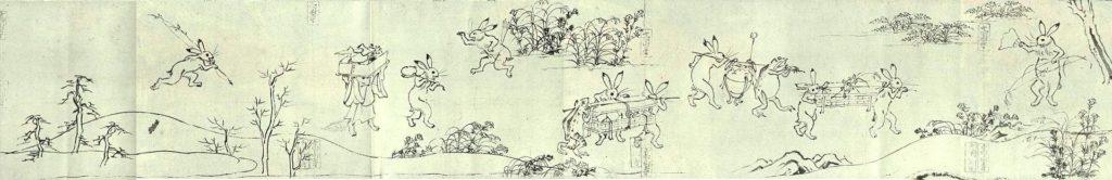 Choju-jinbutu-giga