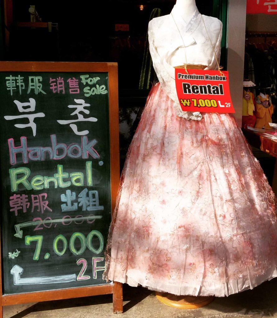 Where to Rent a Korean Hanbok