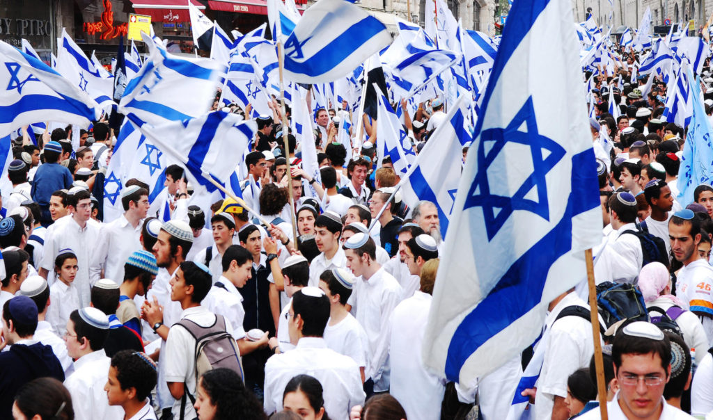 Israeli Independece day Yom Ha'atzmaut