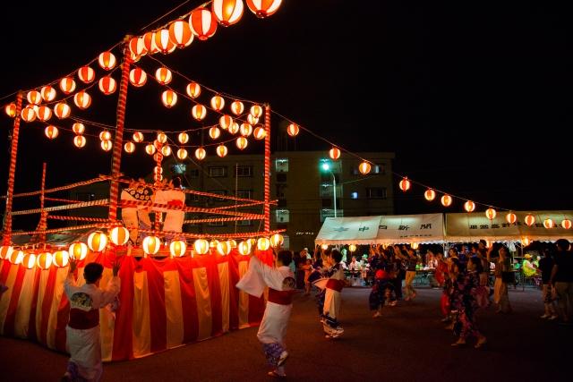 Bonodori Japanese Festival