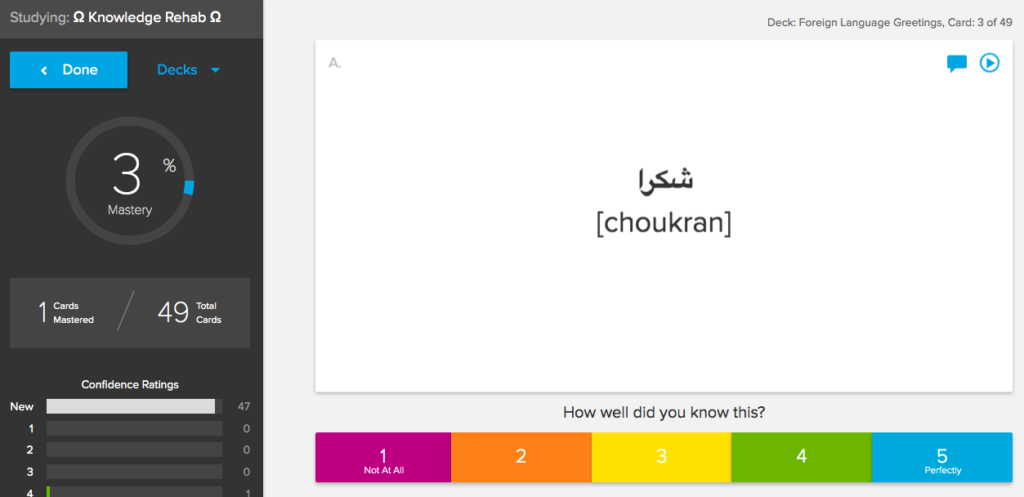 how to memorize new vocabulary