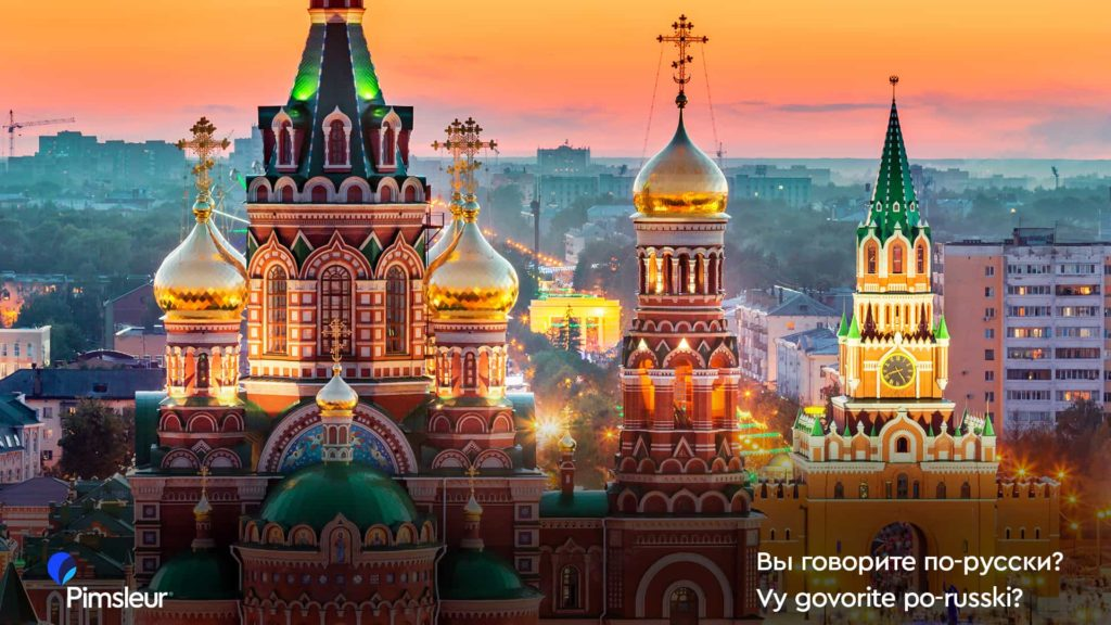 Free Zoom Backgrounds Russia