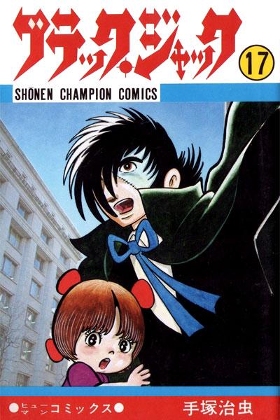 Shonen Manga Cosplay