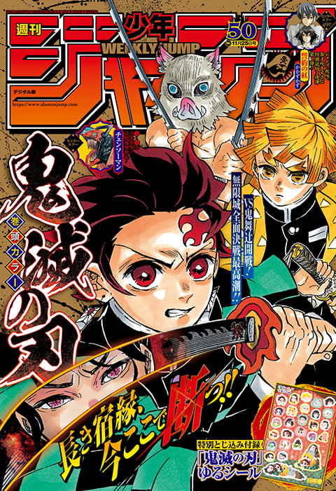 What is Shonen Manga