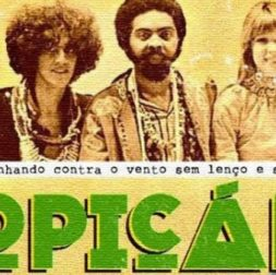 History of Brazilian Tropicalia Music