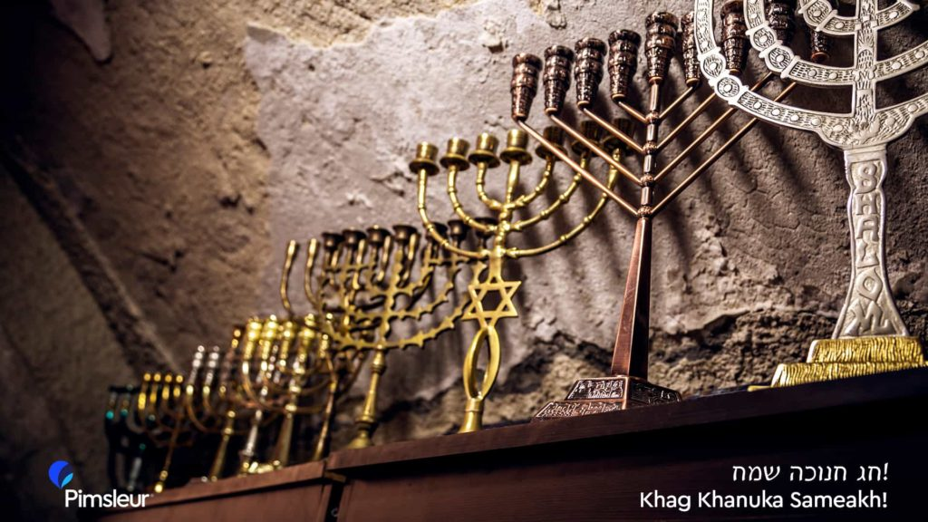 Free Holiday Zoom Background Hanukkah
