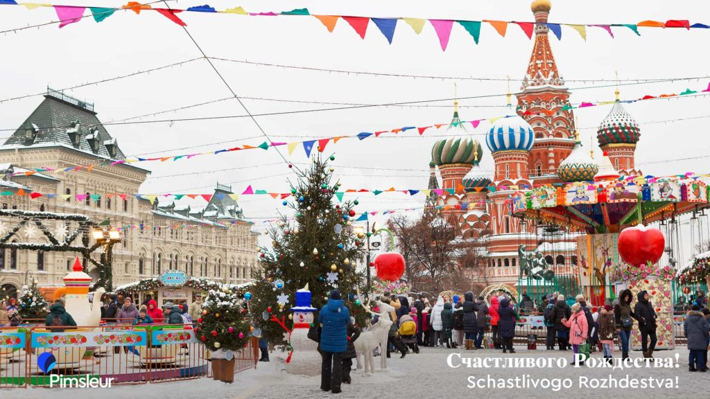 Free Holiday Zoom Backgrounds Russia