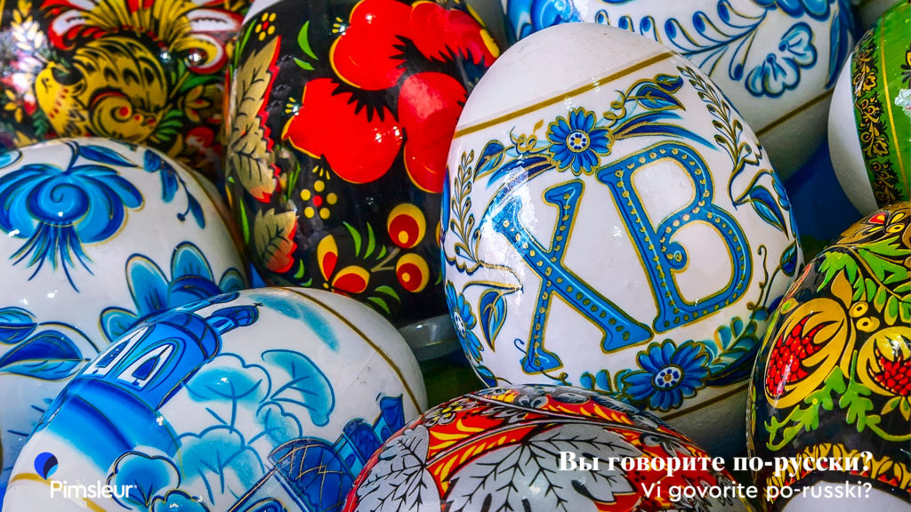 Orthodox Easter Russia Zoom background