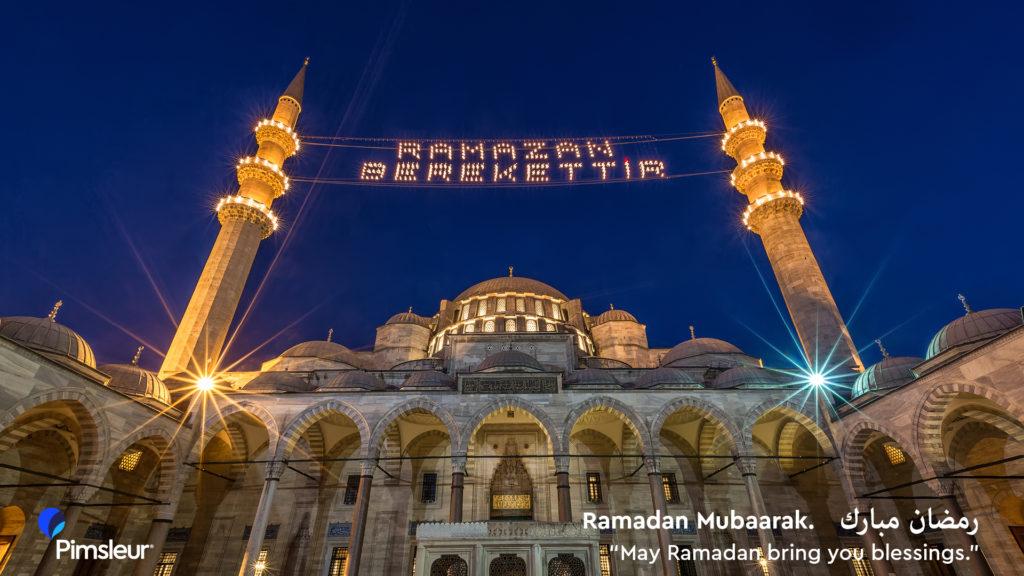 Free Ramadan Zoom Background